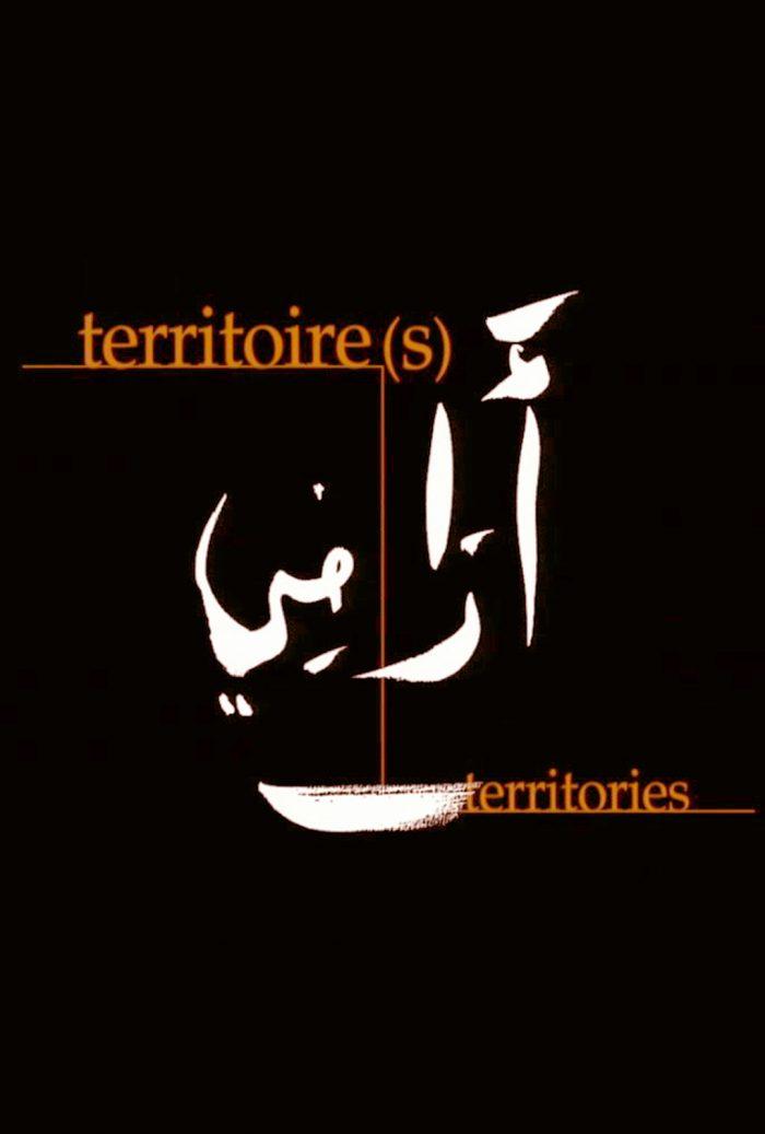 Territoires-poster