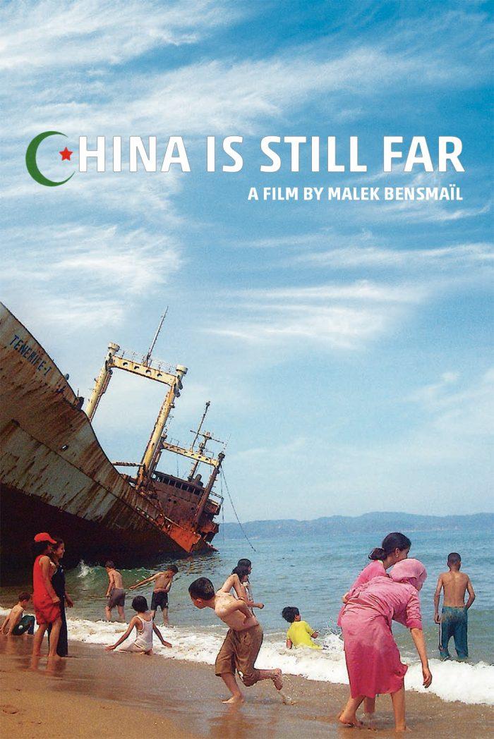 china-poster3